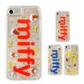 ミッフィー スマホケース 『グリッター』iPhone かわいいグリッター